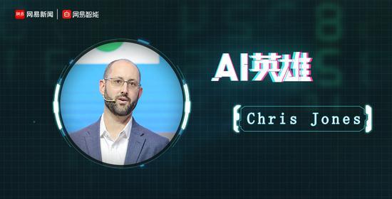 对话Chris Jones;未来五年软件将会机器人行业的引擎