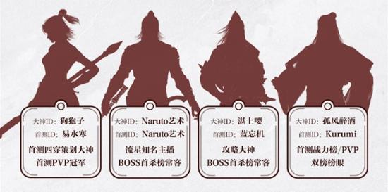 《流星蝴蝶剑》x网易大神邀你来战 悬赏揭榜赢定制手柄、PS4大奖