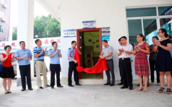 钦州市首个针对未成年人公益性社工服务站正式成立