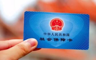 23-27日,龙岩社保卡制发卡窗口暂停所有业务