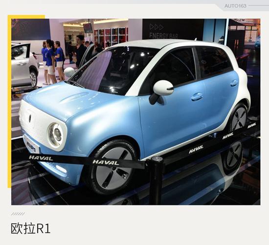 宁述勇:2019年前推3款车 欧拉要做电动小车领导者