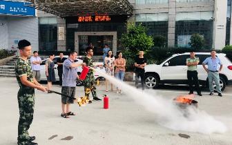 消防安全培训进广电