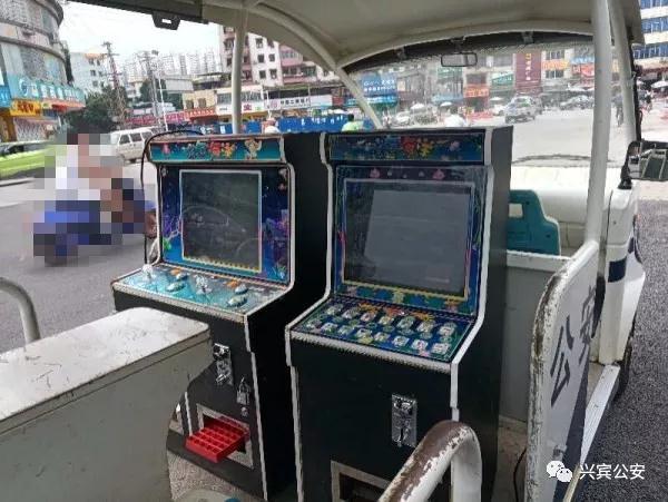 防暴巡逻警察大队查获7台赌博游戏机!