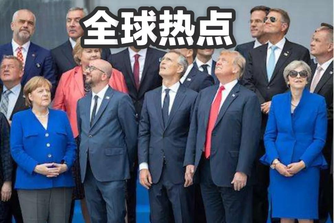 美国退出伊核协议挥舞制裁大棒 欧盟拨款1.4亿打脸
