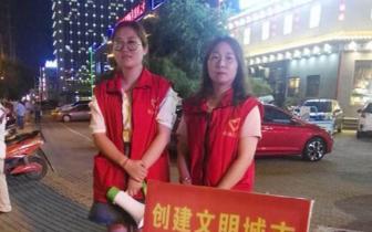蚌埠市集中整治不文明祭祀行为