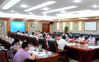 曹炯芳主持召开湘潭市文化旅游产业发展座谈会