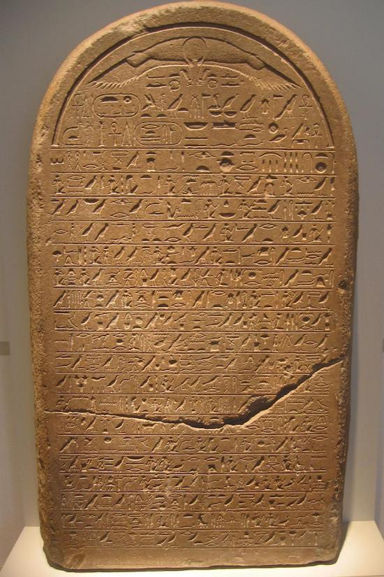 塞索斯特里斯三世在第三瀑布区留下的铭文石碑