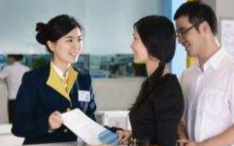 """台州银行以""""两跑三降""""为指引 推动小微金融服务高质量发展"""