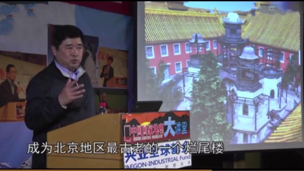 延禧宫因剧成热门景点. 其实是北京最古老的烂尾楼