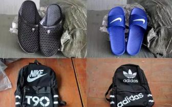 东兴:互市贸易区查获一批涉嫌侵权拖鞋、背包