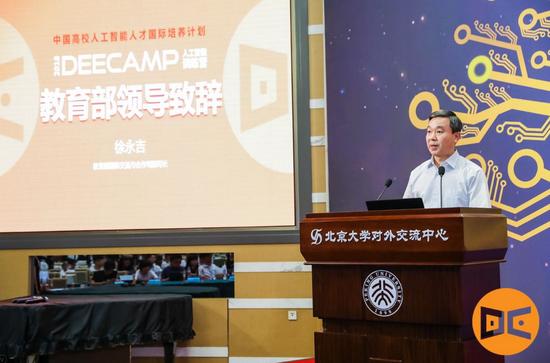 教育部国际司副司长徐永吉