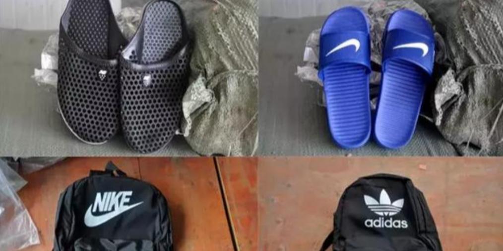 东兴:互市贸易区查获一批涉嫌侵权拖鞋、背包!