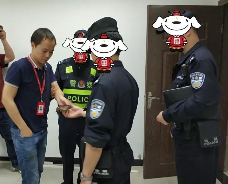公布近期 15起腐败案例: 18人被辞退.  4人被刑拘