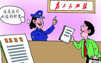福州优化营商环境 今年内开办企业最多5个工作日