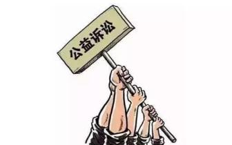 闽侯检察院启动公益诉讼 消除泄洪安全隐患