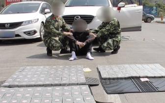 无业男子开豪车 中越警方揪出大毒枭