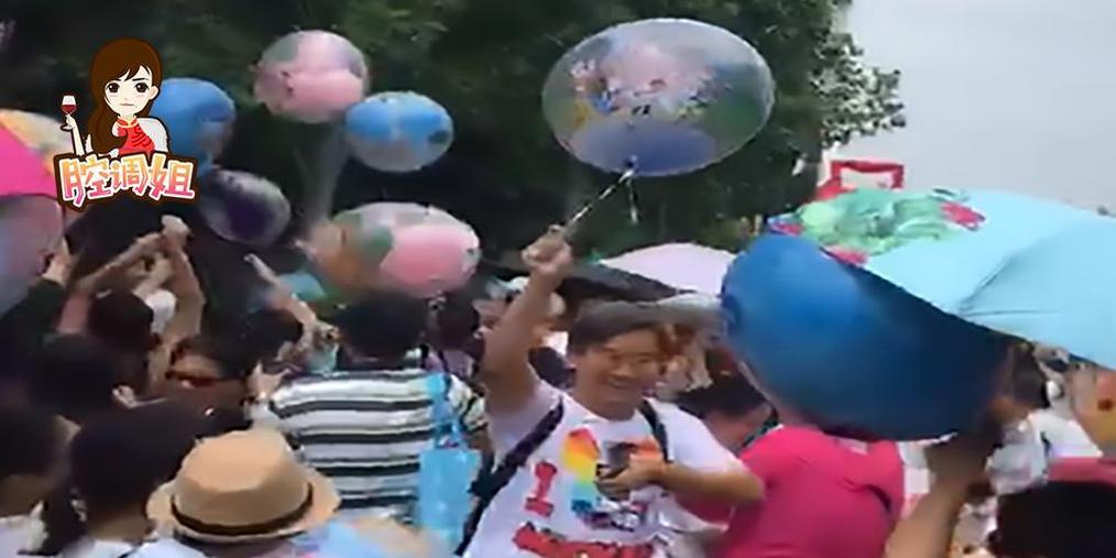 迪士尼高价气球遭哄抢?知情人士却称是误会