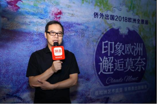中央美院副馆长王春辰:鼓励个性是艺术留学的趋势