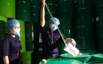 广西时隔26年再次出口日本的首批蜂蜜来自梧州