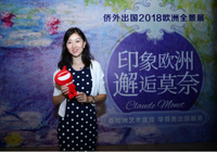 蔓藤海外导师Angela Zhang:西方更注重培养学生的独立思考与实战经验