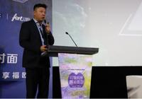 侨外留学副总裁杨波:留学名校不是目的 只是未来的起点