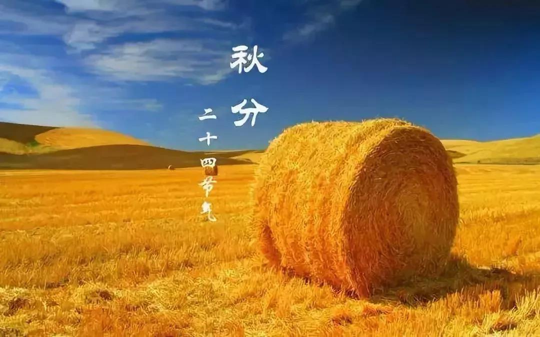 金秋好去处 这个丰收的季节我们在韶关等你!