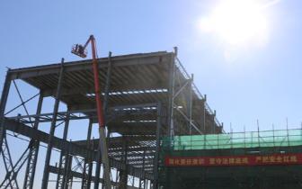 福清这个产业园专产海上风电装备 整体工程明年建成