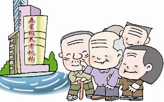 广西210家不合格养老机构被通报督促整改