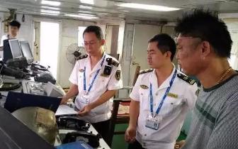 防城港海事局连续查处2起船舶未按规定保存燃油行为