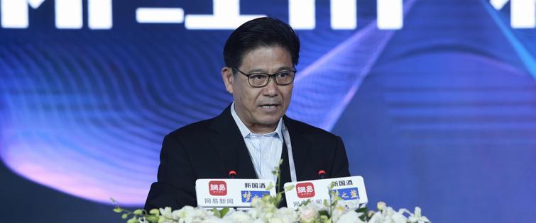 张慎峰在2018网易经济学家年会夏季论坛演讲