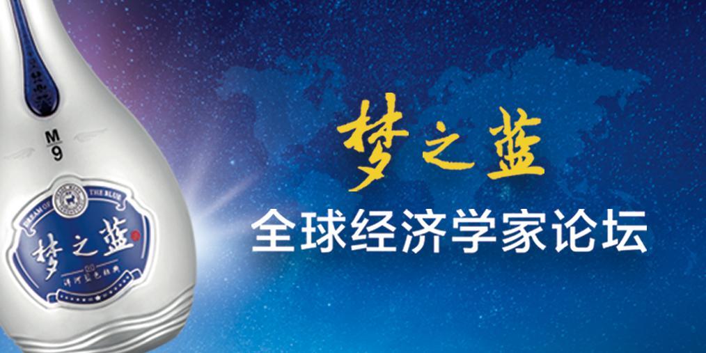 项立刚:2025年中国有100亿移动终端