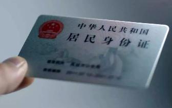 这个广西人丢了身份证 莫名背上多笔贷款