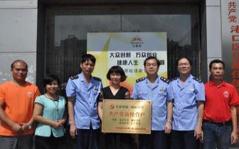 广西防城港:党旗领航 各企业诚信经营!