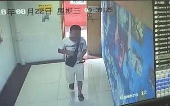 注意!南宁这个购物中心有变态偷窥女生上厕所