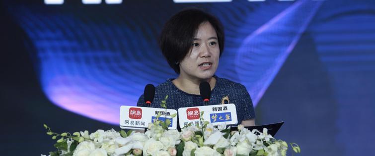 网易传媒CEO李黎在网易经济学家年会致辞