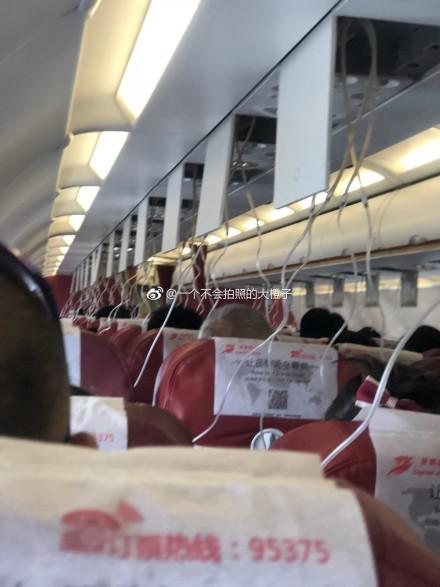 首航航空一航班因故障返航 氧气面罩落下