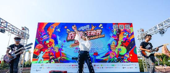 3月12城 年度大热真人游戏Carni Go盛大收官!