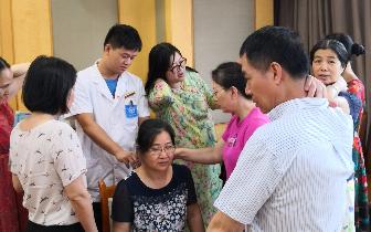 南昌市洪都中医院走进中国人民银行南昌中心支行义诊
