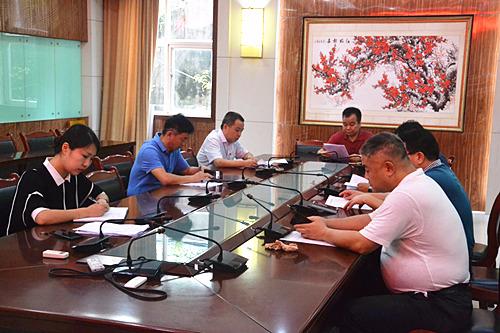 南昌市第一院召开2018年度上半年履行主体责任情况报告会