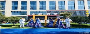 天润·香墅湾1号临时营销中心盛大开放