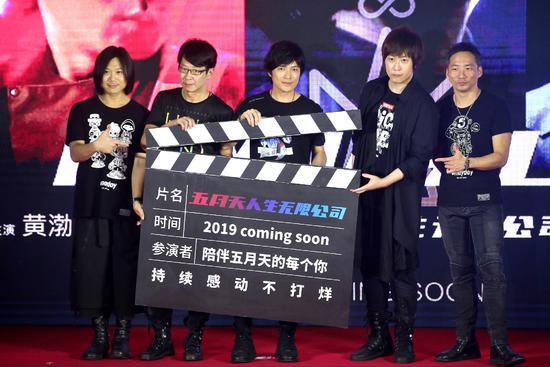 亚洲成人av五月天_五月天演唱会电影启动 阿信:3d逼真就像坐冠佑腿上看