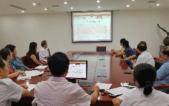 江西省中西医结合医院召开重点学科建设项目推进会