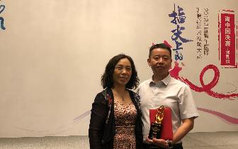 南昌市第三医院陈军医师荣获手术视频大赛南中国决赛亚军