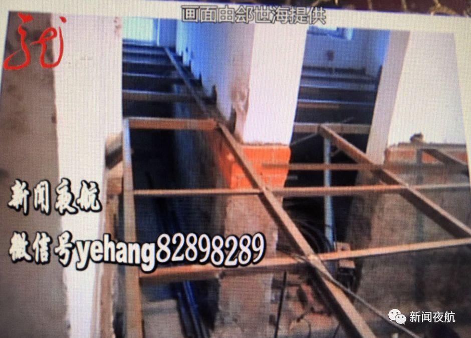 一楼业主私挖地下室将地底挖空 楼上居民担心楼塌
