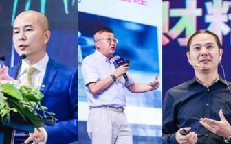 2018第一财经.RFP中国理财精英评选颁奖典礼暨中国理财