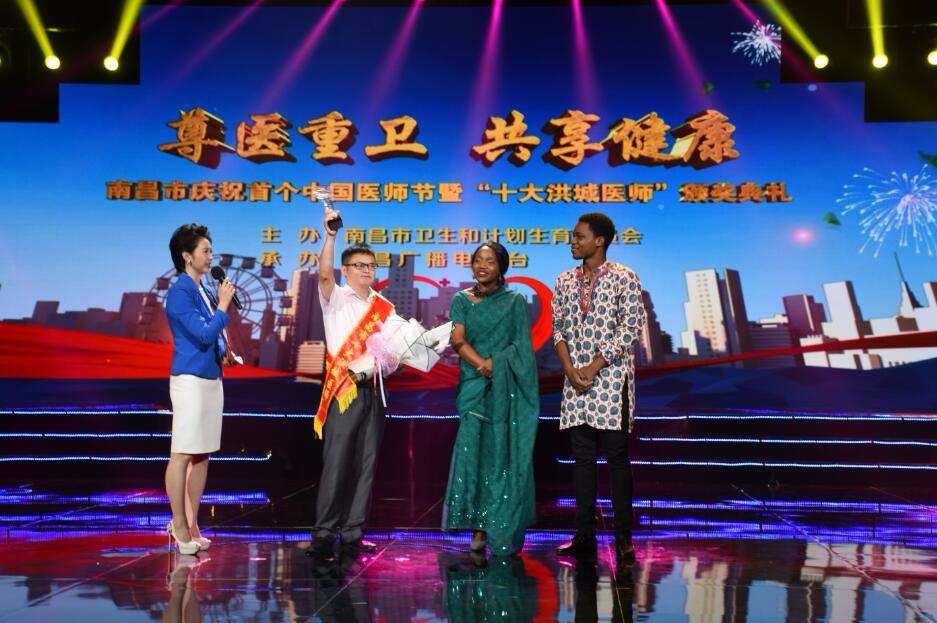 江西省中西医结合医院多名医生获省市表彰