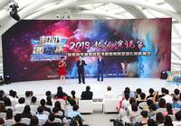 《超级演说家》联手中国传媒大学,打造超级演说家学院