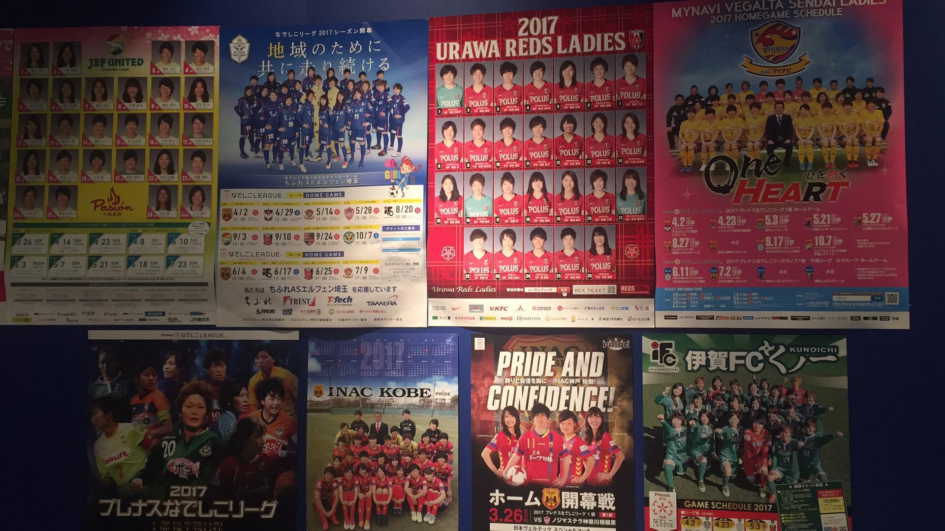 3万PK598人!看了这个数字才知道,为啥日本女人能抢走中国的亚洲冠军