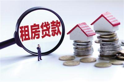 详解租房贷:资金供给一旦断裂,链条上无一幸免