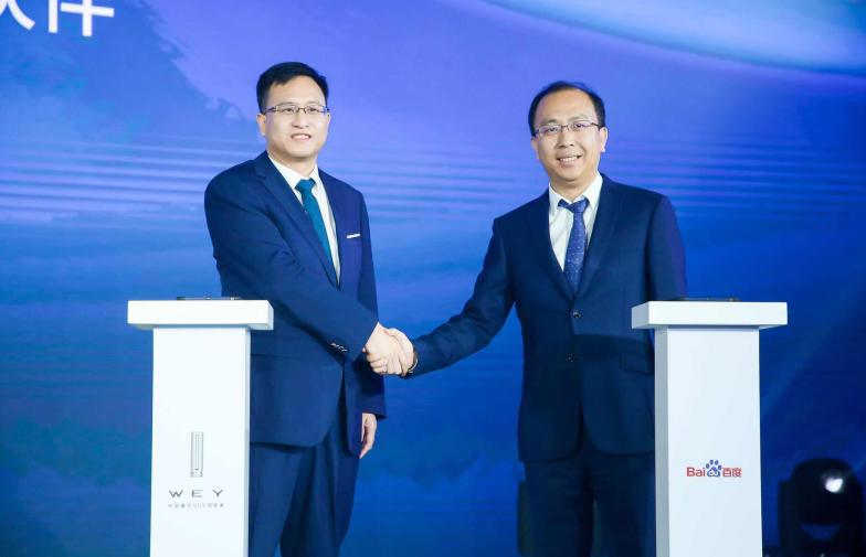 百度与长城达成合作 宣布2020年量产自动驾驶汽车